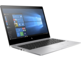 Recensione breve del Portatile HP Elitebook Folio 1040 G4 (FHD, 7820HQ)