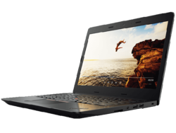 Entry-level ThinkPad - ancora una volta con display IPS