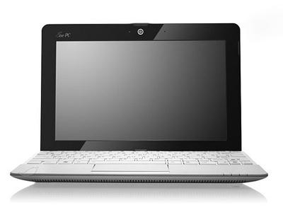Asus Eee PC 1015PEM Netbook Chipset Drivers for Mac Download